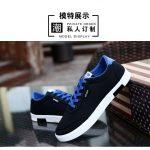 Sepatu Casual Pria 2019 Import BSI 23