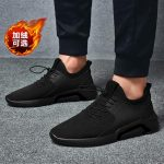 Sepatu Import Korea Murah BSI 36