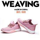 Sepatu Import Original BSI 21