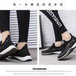 Sepatu Remaja Trend Masa Kini BSI 20