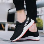 Sepatu Pria Trend Sekarang BSI 62