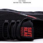 Supplier Sepatu Import Tangan Pertama BSI 86