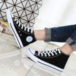 Grosir Sepatu Import Batam BSI 94