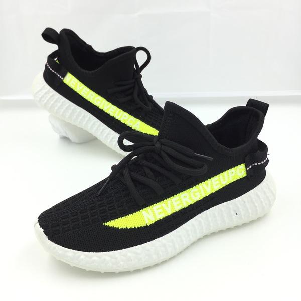 Sepatu Jaman Sekarang Untuk Wanita BSI 127