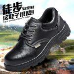 Jual Sepatu Safety Di Batam Murah 142