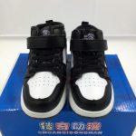 Sepatu Anak Air Jordan Asli Import 148