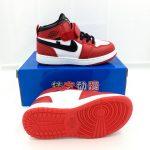 Sepatu Anak Branded Model Jordan 149