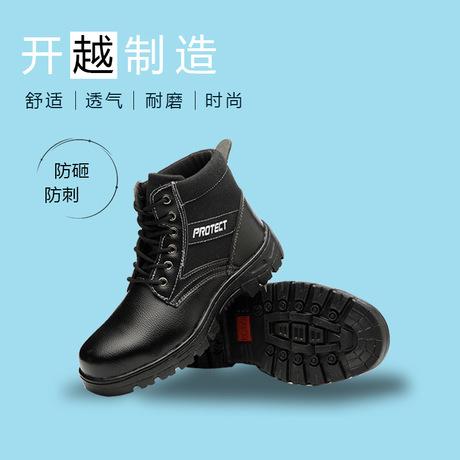 Grosir Sepatu Safety Import Termurah