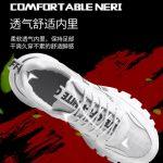 Pree Order Sepatu Fashion Pria Trend Masa Kini