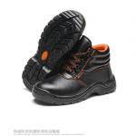 Grosir Sepatu Safety Murah Berkualitas