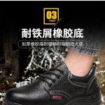 Jual Sepatu Safety Harga Murah Berkualitas BSI 214