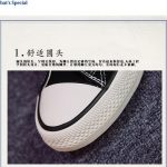 Sepatu Anak Sekolah Warna Hitam Putih