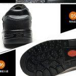 Grosir Sepatu Safety Termurah Di Batam BSI233