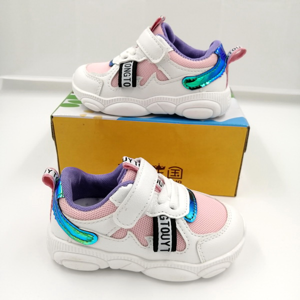 Jual Sepatu Sneakers Anak Murah BSI 273 1