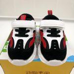 Sepatu Anak Anak Model Lucu Harga Murah BSI 271