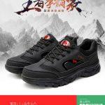 Sepatu Hiking Asli Import Termurah BSI 263