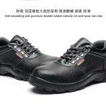 Sepatu Safety Import Murah Meriah BSI 261