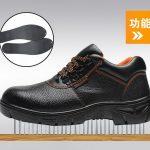Sepatu Safety Import Termurah Kualitas Terbaik BSI260