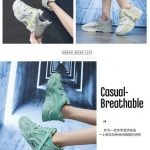 Sneakers Wanita Model Terbaru Tahun 2020 BSI267
