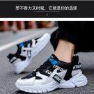 Sepeatu Pria Model Sport Sneakers BSI 283