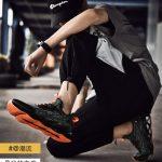 Toko Sepatu Impor Termurah Di Nongsa
