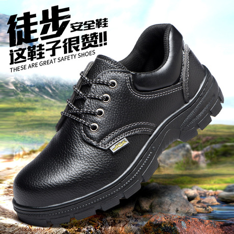 Sepatu Safety Import Murah Bahan Berkualitas BSI 295
