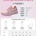 Sepatu Wanita Kualitas Terbaik 2020 BSI 290