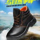Jual Sepatu Safety Import Murah Di Batam