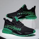 Sepatu Pria Import Murah Model Terbaru BSI 297