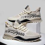 Sepatu Pria Import Terbaru BSI 298