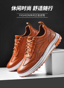 Toko Sepatu Impor Termurah Di Batamindo
