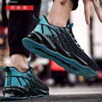 Sepatu Pria Import Kekinian 2021